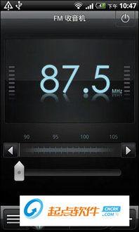 收音机:变频收音机有什么好处?为什么要变频?