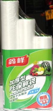 保鲜袋-超市百货商品图片专题,超市百货商品下载