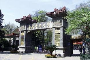 怎么查找南京师范大学考研333教育综合参考书目