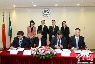 澳门与四川签署 川澳中医药产业发展合作框架协议