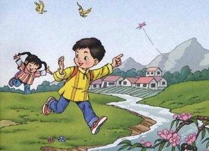 一年级看图写话真题 25 和妹妹一起放风筝