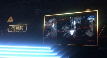 ed2k 北京赛车女郎,际剂柯发起的短片平台亮相西瓜PLAY视频嘉年华 ...