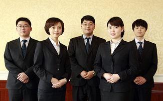 团队名称:-欢迎访问中国建设银行网站