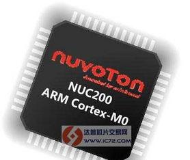 新唐科技推NUC200系列32位微控制器,适用于工控 安防等领域