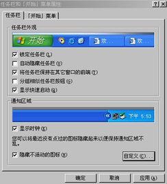 为何win7里qq聊天窗口在任务栏不显示对方头像了-为什么他人的指纹...