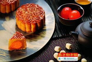 广州南丰朗豪酒店联袂三星厨炮制月饼