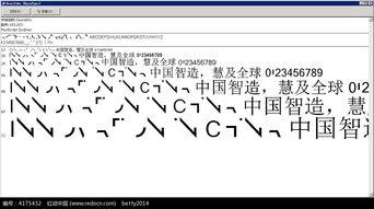 ...earJohn好看的英文字体otf素材免费下载 编号4175452 红动网
