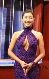 韩成珠性爱视频疯传 资料被曝光