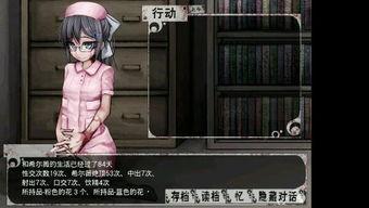 ...压病房奴隶少女希尔薇分支选项攻略 CG及彩蛋回收攻略 游戏攻略 ...