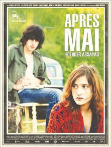◆法国电影 《五月之后》海报-从上海国际电影节走向世界的影人佳片
