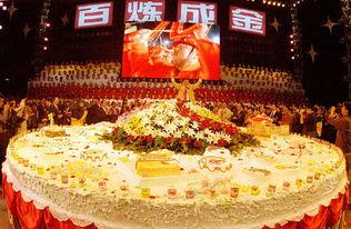 1333公斤生日蛋糕庆祝青岛港113岁生日