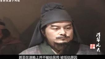 渭华风云的个人频道