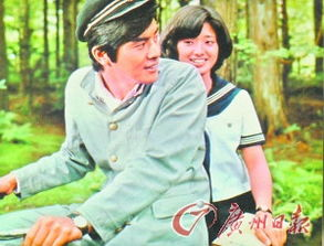 三浦友和山口百惠庆结婚31年 出自传讲述夫妻情