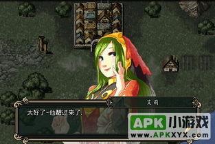 魔剑镇魂曲英雄之泪 Sword Requiem手机游戏下载 安卓游戏下载 策略...