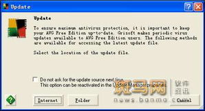 Windows 7 更新失败