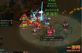 仙侠传称号详解