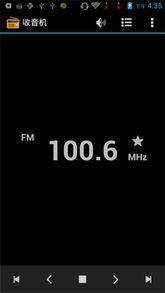 ...大V还可以收听收音机-360学生特供机夏新大V测评 999元 极具性价比