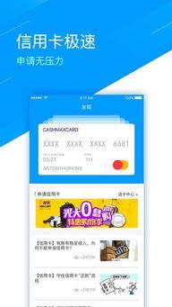 官方介绍   天道图书馆小说   贷你飞这款全新打造的金融借贷类app