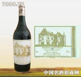奥比昂酒庄干红 奥比昂酒庄干红价格 烟台海岸国际葡萄酒城