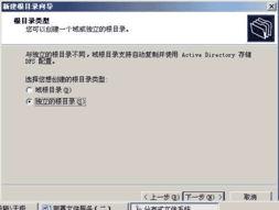 巴哥学Server 2003 文件服务功能扩展