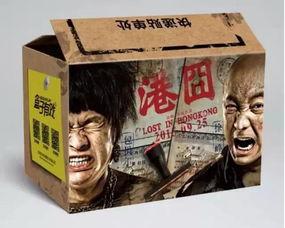 华为荣耀盒子怎么装影视快搜软件来看直播