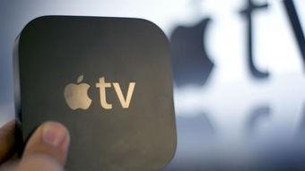 Apple TV进入中国会是什么样 并不值得期待