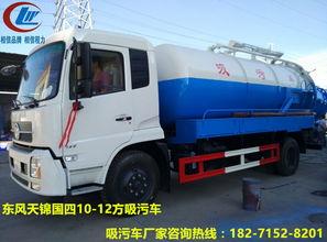 集清   卸.油水分离器,水汽分离器.杭州威龙真空泵.橡胶吸污管.  ...