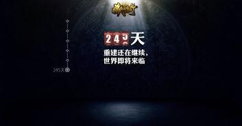 六界仙尊 幻兽天境 130-139关布阵方法