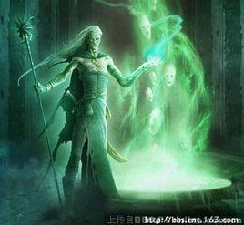 异世之灵帝-异界之 灵法师 亡灵圣魔导 灵术士闯异界