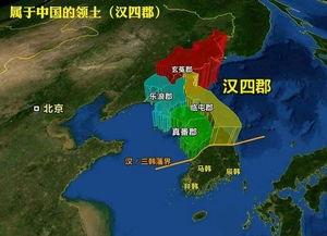 建的一个政权,箕子朝鲜、卫满朝鲜也是中国政权的延伸而已.   本文...