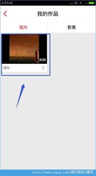 如何把西瓜视频里面的视频保存到QQ收藏?