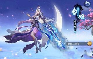 九绝剑尊-4、完整的情缘系统支持,和你的女神初相见;   5、炫酷羽翼,助你纵...