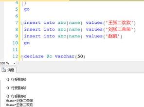 在MySQL语句中我们最常用SQL语句优化