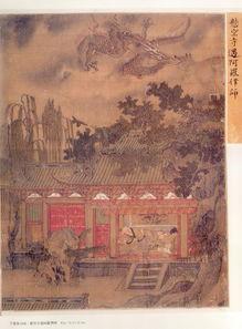 《西游记》故事由流传到定型经历了数百年时光,在吴承恩的版本一...
