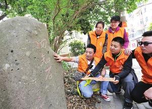 昨天下午,留园街道青年志愿者在新庄社区探寻寓意深远的