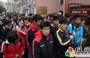 上海春季高考成绩2月10日公布 首次面向应届毕业生放开