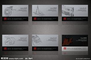 名片矢量图 卡片 名片 名片卡片 广告设计 矢量图库 昵图网nipic.com -...