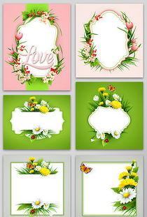 收藏 -绿色爱情图片素材 绿色爱情图片素材下载 绿色爱情背景素材 绿...