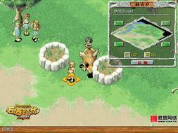 高级烧酒有木有石器时代酿造计划开启 龙腾世界 5617游戏主题站 官方...
