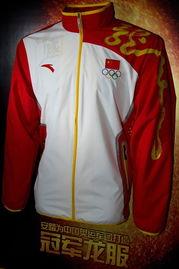 中国代表团奥运服装发布 郭晶晶亮相助阵
