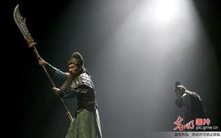 大型舞剧 天下关公情 山西运城首演