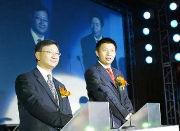 东中国奥委会的资源优势,整合新浪、中移动、体育报社以及20多家合...