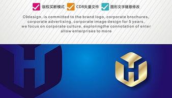 H字母大气创意LOGO设计公司企业标志