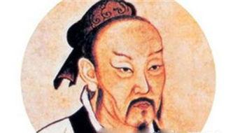古人的智慧 揭春秋战国时期的四大改革家