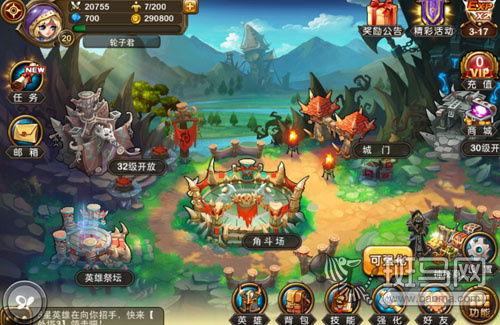 游戏主界面-数十种技能自由搭配 刀塔联盟 评测
