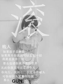 QQ皮肤 人心叵测 透明 文字