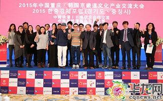中国文化产业市场这块大蛋糕 韩国顶级企业都想好好尝
