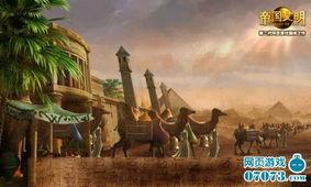 带着王国回明末-...渴了就是穿越 帝国文明 回到中世纪
