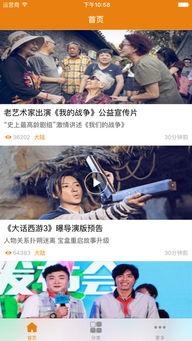吉吉电影网手机版下载 吉吉电影iPhone iPad版下载 v1.0