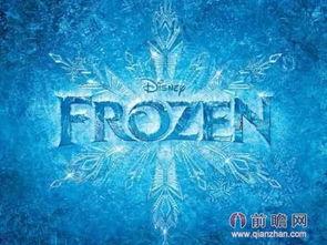 冰雪奇缘 电影用歌声诠释 姚贝娜演唱 随它吧 受赞赏